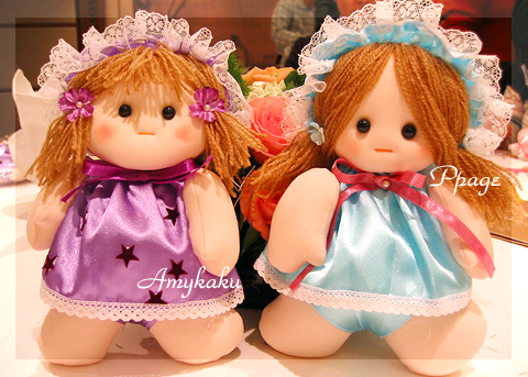 亞都麗緻 布娃娃