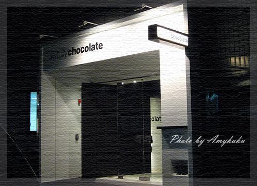 awfully chocolate1012