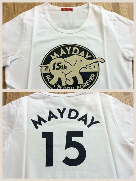 mayday15.jpg