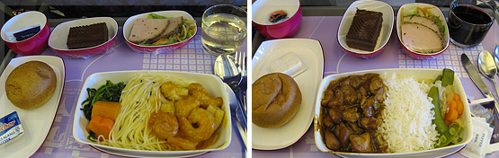 Lunch on the Thai airways