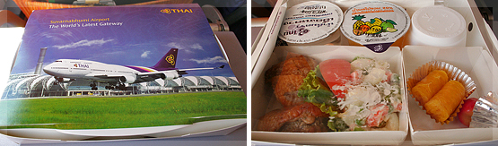 Meal box on the plane