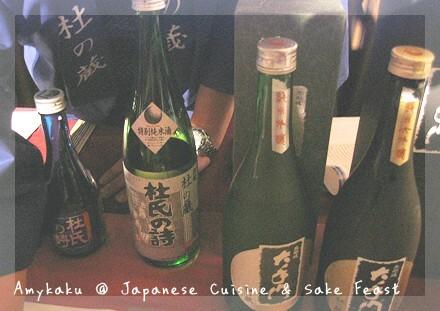 Japanese Cuisine & Sake Feast