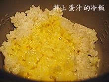 黃金鮭魚蛋炒飯
