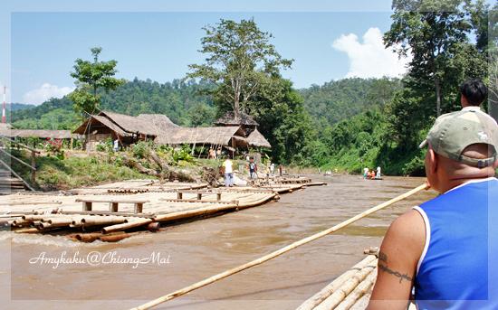 Bamboo raft taking