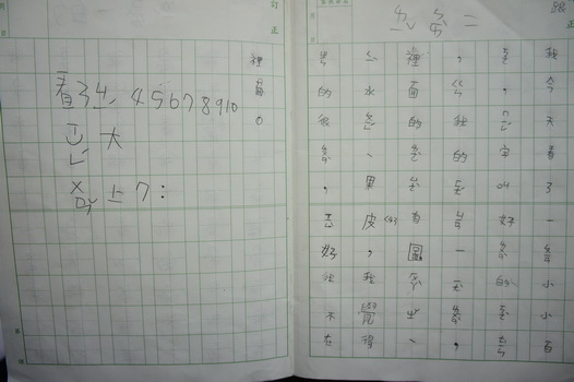 _DSC6077.JPG
