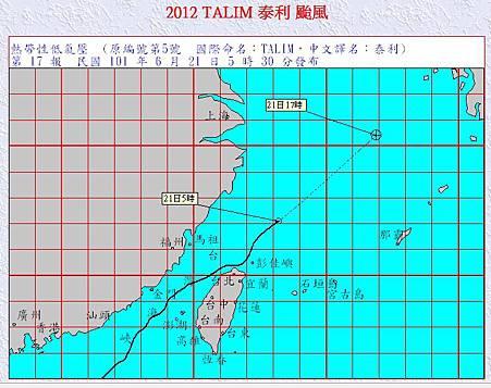 泰利颱風.jpg