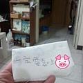 IMG_20140708_182310.jpg