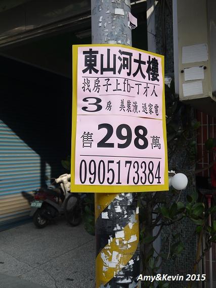 P1210995.jpg