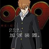 cyborg009-joe