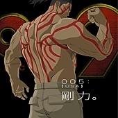 cyborg005-geronimo