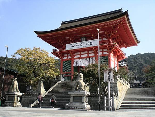 Kyoto Jp1