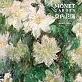 MONET_96P-NEW-S-1.jpg
