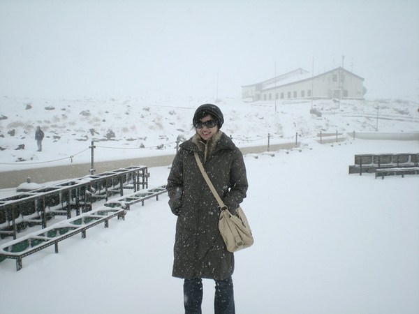 snow japan