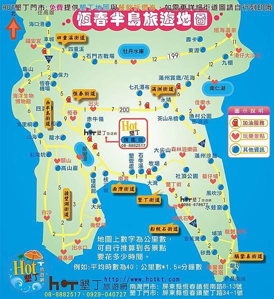 map_all墾丁2.jpg