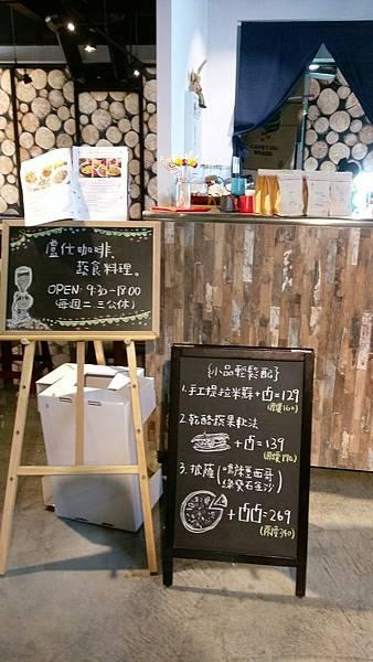 盧仕咖啡_3842.jpg