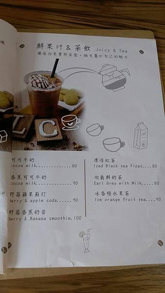 盧仕咖啡_7845.jpg