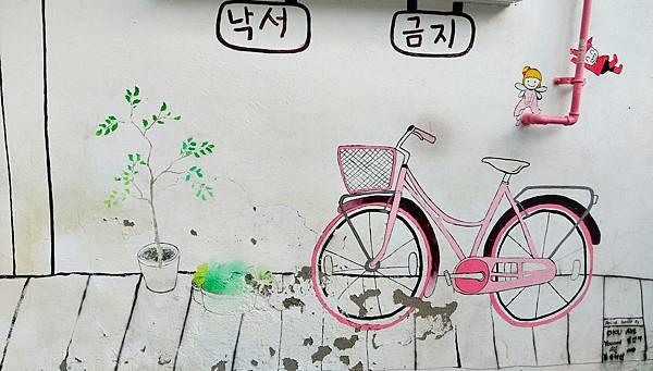 Day3_惠化_壁畫村_68.jpg