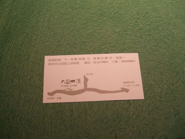 DSCF6678.JPG