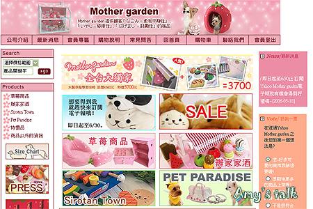 MG台灣網站