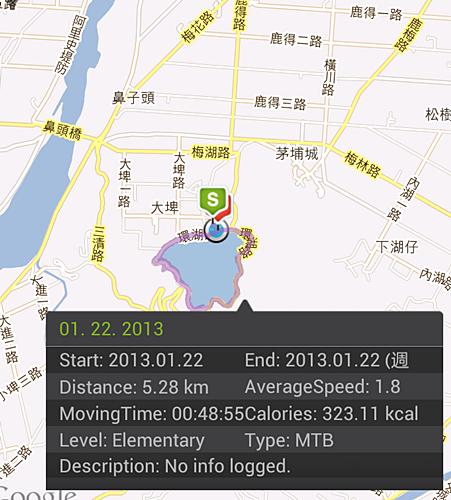 Screenshot_2013-01-22-08-05-23
