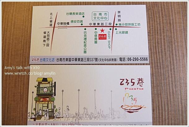 DSCF8867