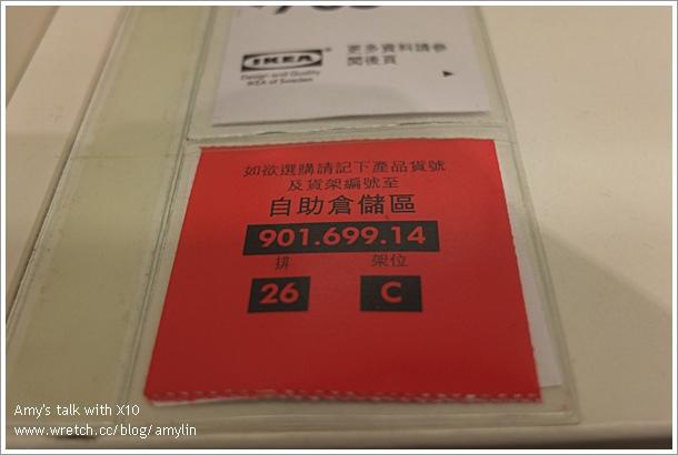 DSCF1053