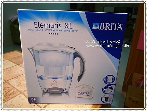 BRITA 艾利馬記憶型濾水壺