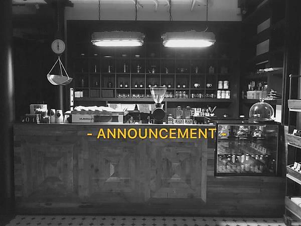 一樓咖啡廳三.jpg