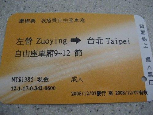 ap_F23_20081208021440391.jpg