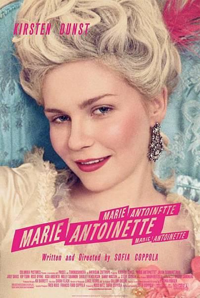 Marie-Antoinette_poster(Movie)