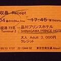 P3130109.JPG