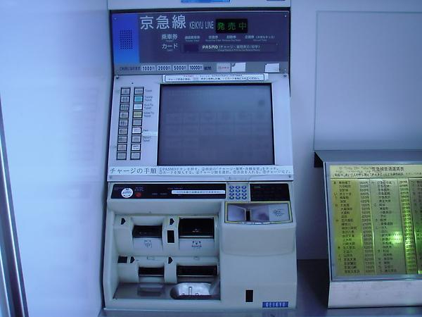 P3140103.JPG