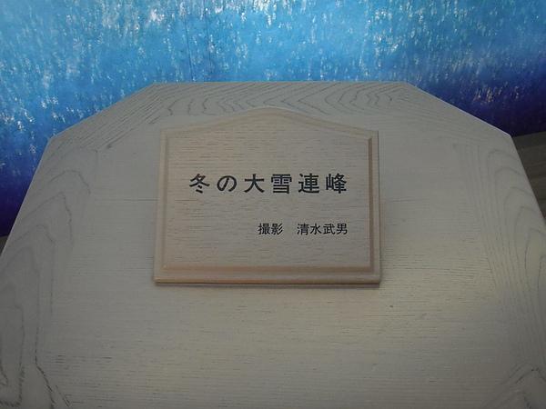 P4140318.JPG