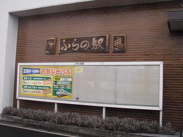 P4220608.JPG