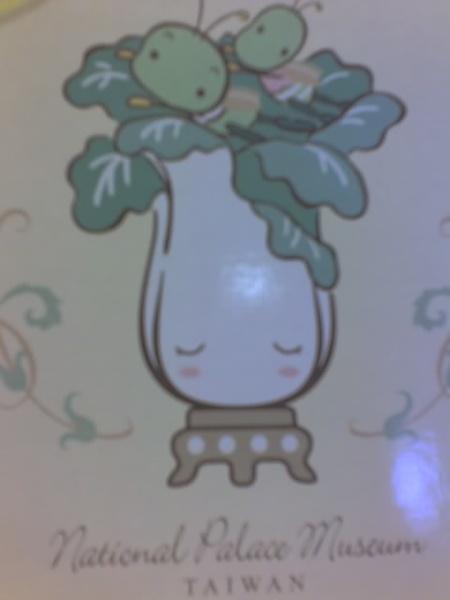 翠玉白菜的卡通造型