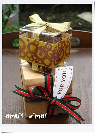 gift01.JPG