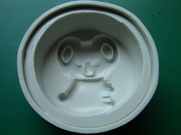 GB無尾熊150元.JPG