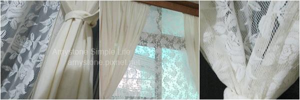 lace窗簾