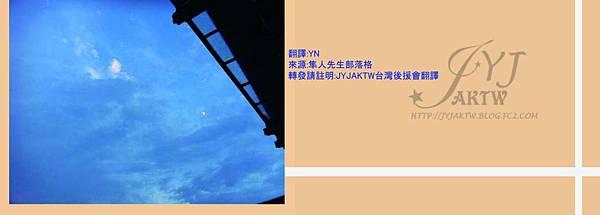 隼人blog-6