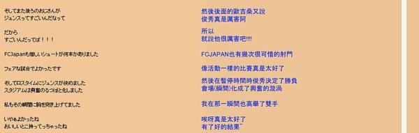 隼人blog-4