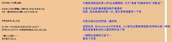 隼人blog-5