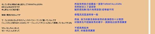隼人blog-2