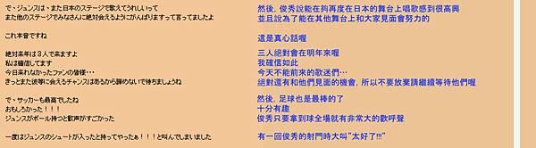 隼人blog-3