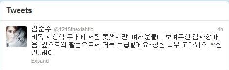 tweet 20121214