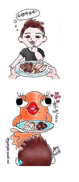eat pls
