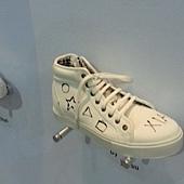 2013 mem week - sneaker.jpg