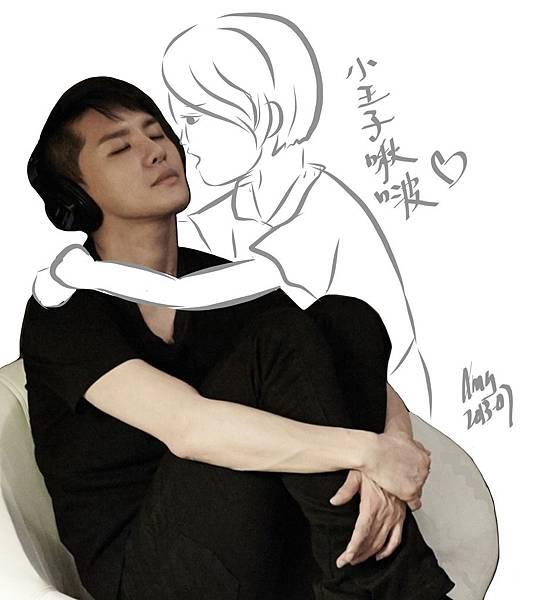 Kiss s_line_prince