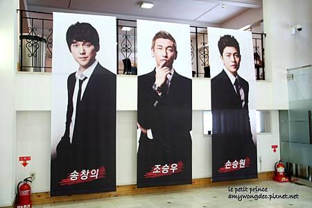 (s) Seoul20130818-0247.jpg