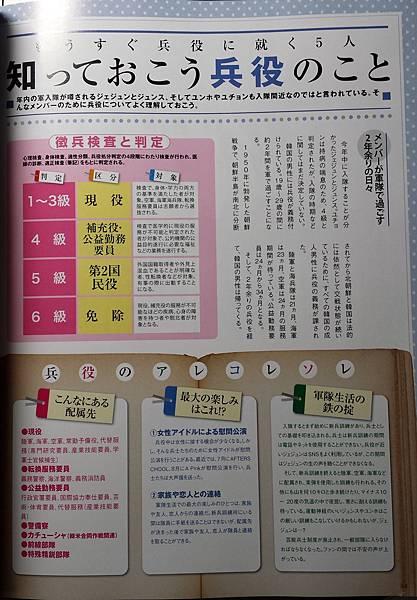 20131108_164152.jpg