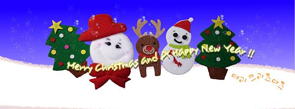 JYJ christmas